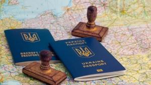 قانون مهاجرت اوکراین
