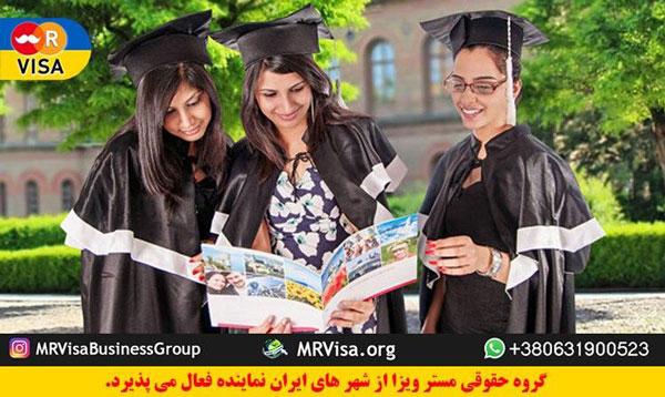 هزینه تحصیل در خارکف
