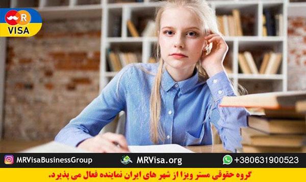 هزینه تحصیل در شفچنگو