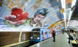 مترو کی یف