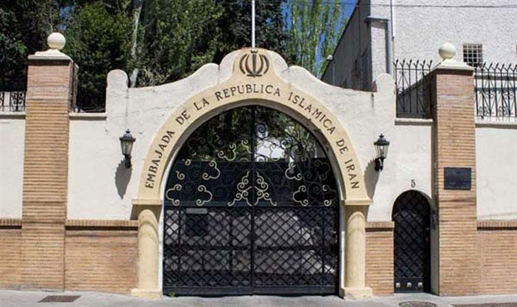 سفارت اسپانیا در تهران